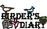 Birder's Diary